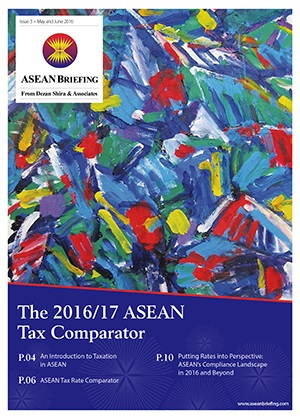 asb_2016_03_issue_cover